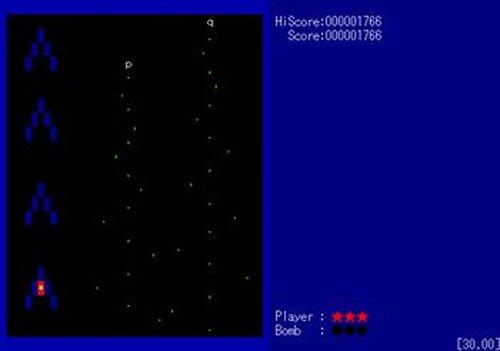 コマンドプロンプト・シューティング Game Screen Shot2
