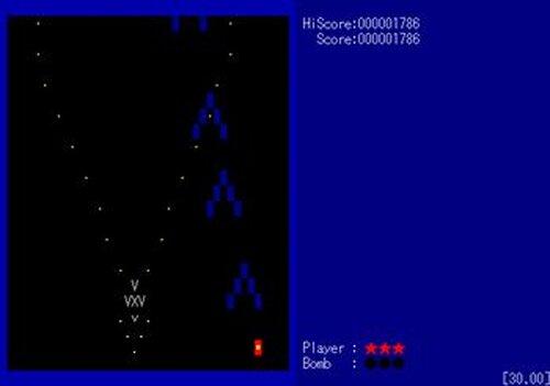 コマンドプロンプト・シューティング Game Screen Shot3