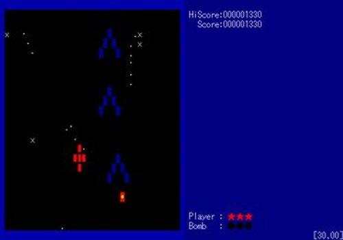 コマンドプロンプト・シューティング Game Screen Shot4