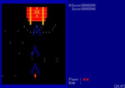 コマンドプロンプト・シューティング Game Screen Shot5