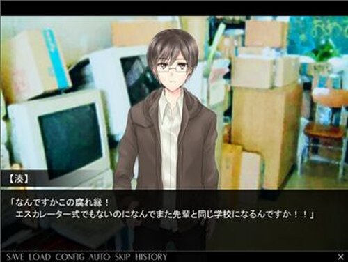 葬送カノン Game Screen Shot3