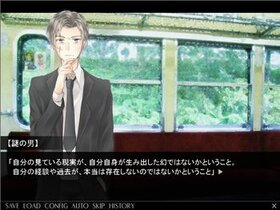 葬送カノン Game Screen Shot4