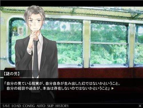 葬送カノン Game Screen Shot4
