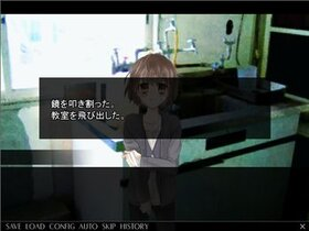葬送カノン Game Screen Shot5