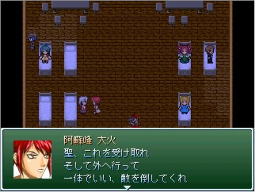 幻界ファントム Game Screen Shot1
