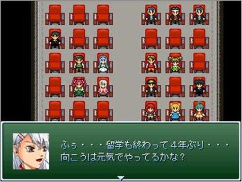 幻界ファントム Game Screen Shot2