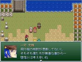幻界ファントム Game Screen Shot3