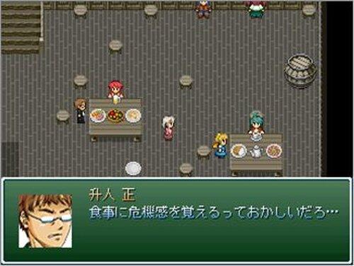 幻界ファントム Game Screen Shot5