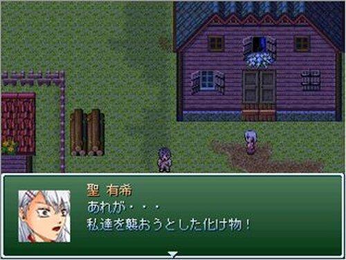 幻界ファントム Game Screen Shots