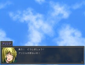 脱出~Dash to~ Game Screen Shot3