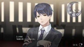 桜哉フリー版 Game Screen Shot2