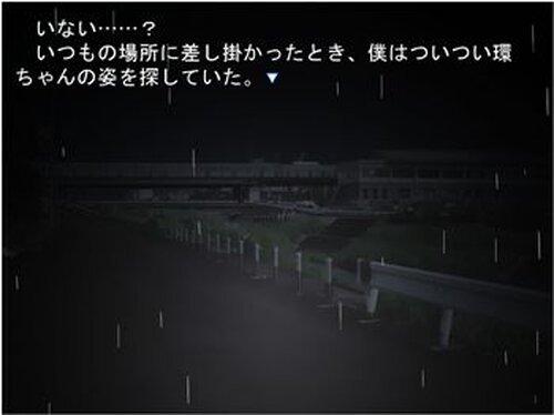 ユウレイのいた道 Game Screen Shot5