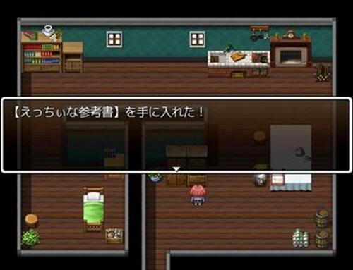 つくしぃ2ぱーてぃ!vol.2~つくしのプレゼント大作戦~ Game Screen Shot2