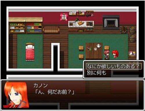 つくしぃ2ぱーてぃ!vol.2~つくしのプレゼント大作戦~ Game Screen Shot3