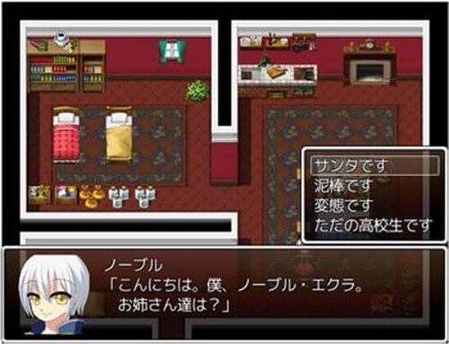 つくしぃ2ぱーてぃ!vol.2~つくしのプレゼント大作戦~ Game Screen Shot4