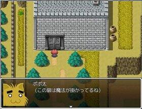 つくしぃ2ぱーてぃ!vol.2~つくしのプレゼント大作戦~ Game Screen Shot5