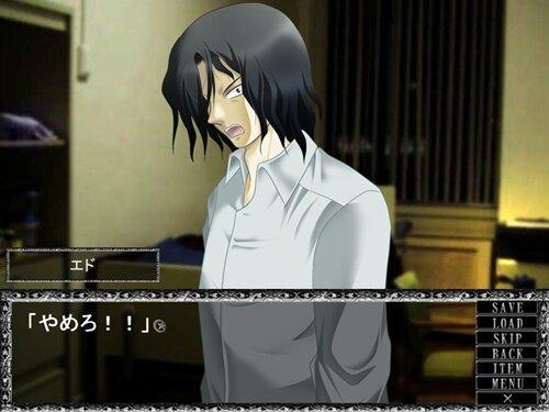 黒き静寂(体験版) Game Screen Shot1