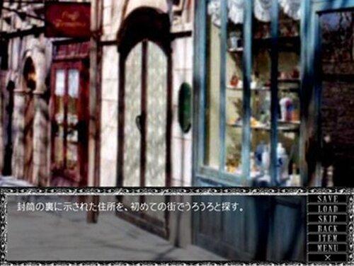 黒き静寂(体験版) Game Screen Shot3