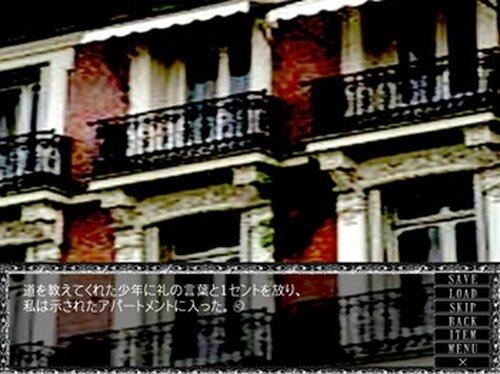 黒き静寂(体験版) Game Screen Shot4