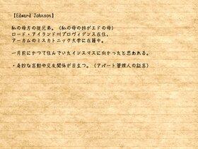 黒き静寂(体験版) Game Screen Shot5