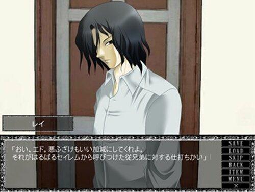 黒き静寂(体験版) Game Screen Shots