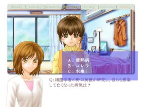 学べよ乙女! Game Screen Shot2