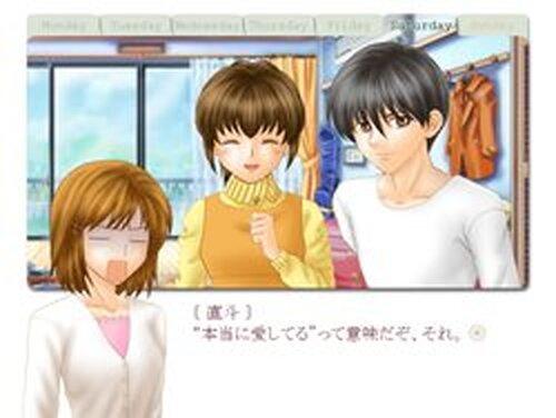 学べよ乙女! Game Screen Shots