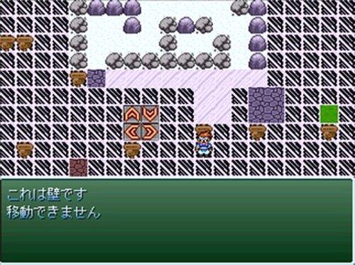 迷路THE・GAME Game Screen Shot3