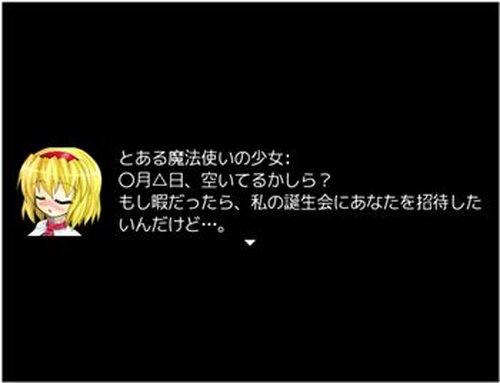 東方病有栖 Game Screen Shot2