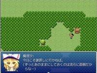 東方病有栖のゲーム画面