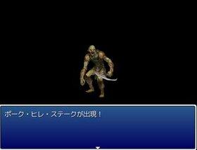 こんなの勇者じゃない! Game Screen Shot2