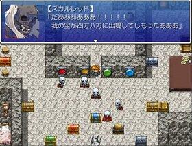 こんなの勇者じゃない! Game Screen Shot4