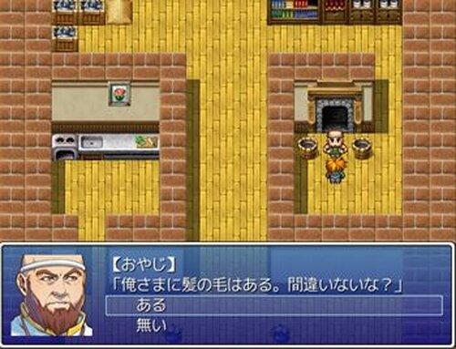 こんなの勇者じゃない! Game Screen Shots