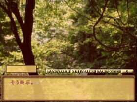神様と僕 Game Screen Shot3