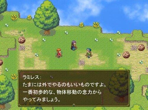 泣き虫魔女ミトラの旅【体験版】 Game Screen Shot2