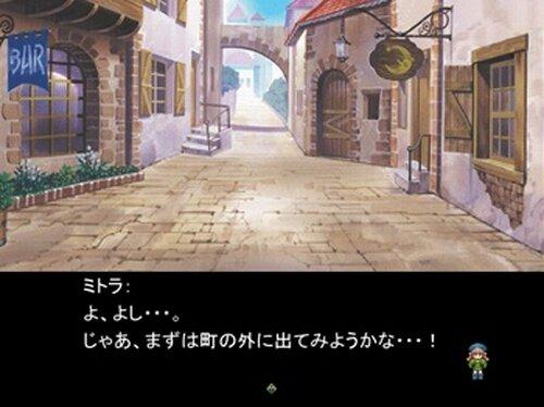 泣き虫魔女ミトラの旅【体験版】 Game Screen Shot5