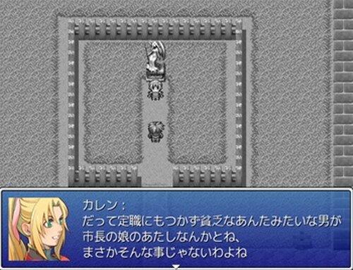 魔族とやとわれ兵士 Game Screen Shot2