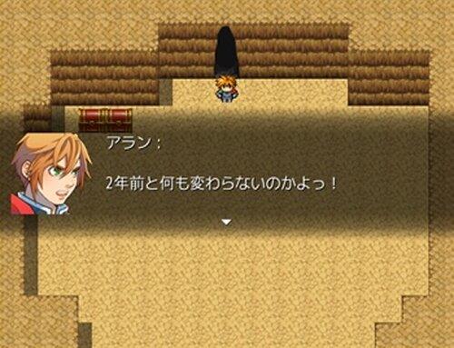 魔族とやとわれ兵士 Game Screen Shot3