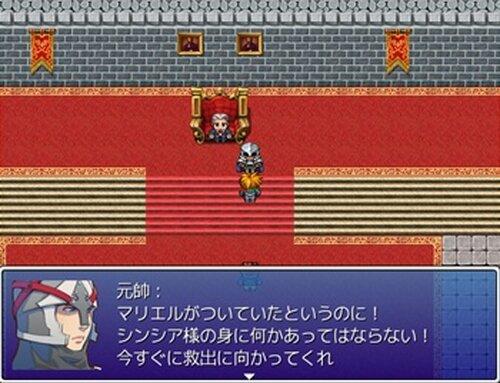 魔族とやとわれ兵士 Game Screen Shot4