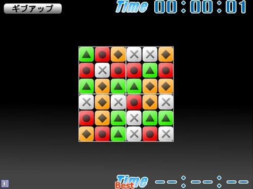 RUBIK's SURFACE Game Screen Shot1