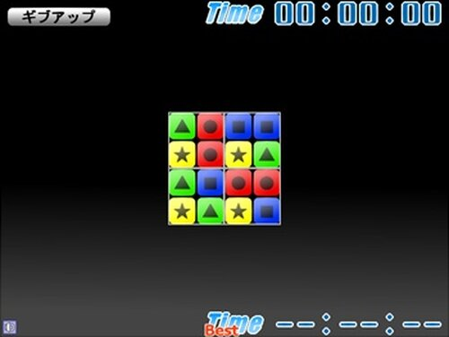 RUBIK's SURFACE Game Screen Shot4