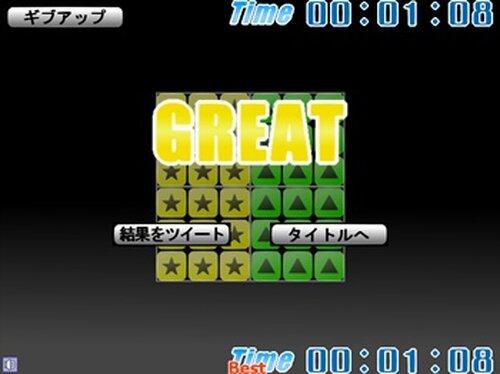 RUBIK's SURFACE Game Screen Shot5