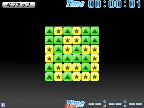 RUBIK's SURFACE Game Screen Shots