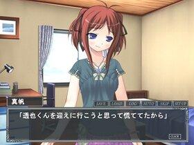 Mたちの調律(一話) Game Screen Shot4