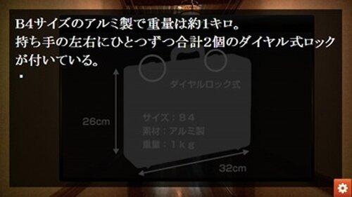 【体験版】犯罪都市/幸運な花嫁 Game Screen Shot4