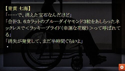 【体験版】犯罪都市/幸運な花嫁 Game Screen Shots