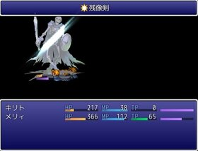 CRYSTALDestiny1.35 Game Screen Shot3