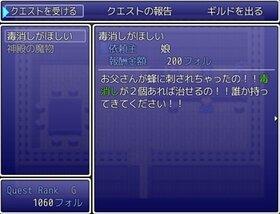 CRYSTALDestiny1.35 Game Screen Shot5