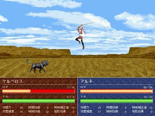 昴の騎士 Game Screen Shot