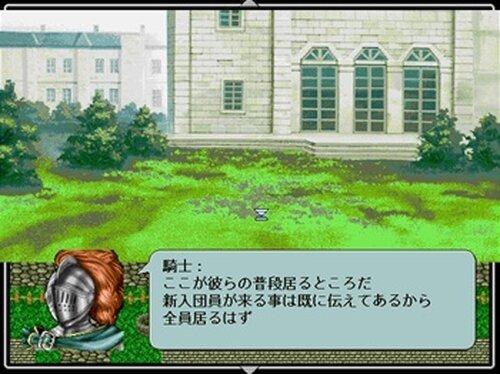 昴の騎士 Game Screen Shot2